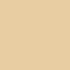 Inspiration association couleurs decos sable